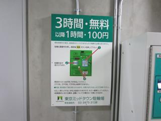 IMG_0034-1.jpg