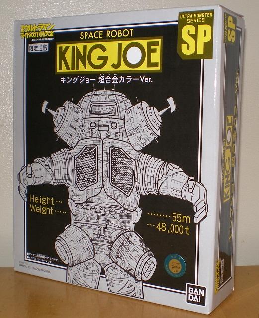 ウルトラ怪獣シリーズ キングジョー 超合金カラーver. 2