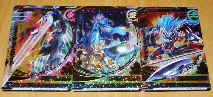 大怪獣ラッシュ テンペラー星人、キリエロイド、マグマ星人フッグ