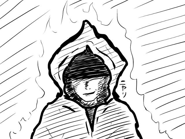 ゆっくり霊夢とやる夫が学ぶ ウルトラ怪獣大百科挿絵9
