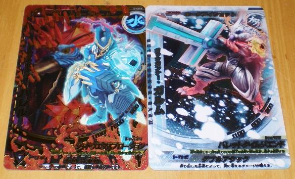 大怪獣ラッシュ 大2弾キャンペーンカード