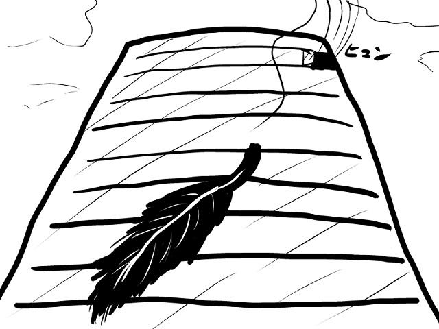 ゆっくり霊夢とやる夫が学ぶ ウルトラ怪獣大百科挿絵part17
