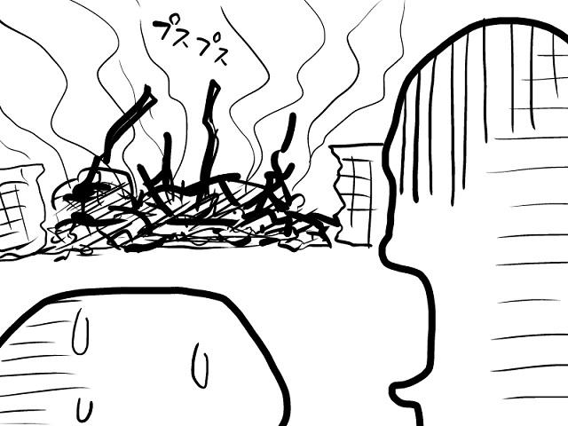 ゆっくり霊夢とやる夫が学ぶ ウルトラ怪獣大百科挿絵part22