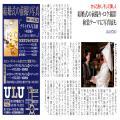 ULU0506_convert_20110506110850.jpg
