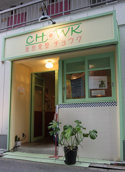 chowk201060
