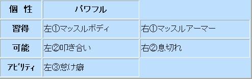 2011y06m19d_143950859.jpg