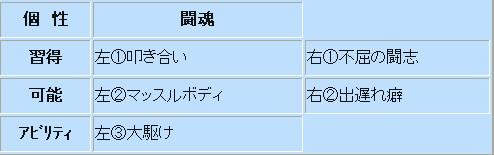 2011y06m19d_144032109.jpg
