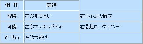 2011y06m19d_144040046.jpg