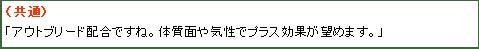 2011y06m20d_201312384.jpg