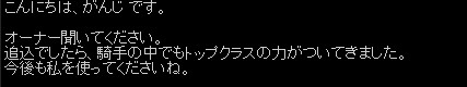 2011y06m25d_204453718.jpg