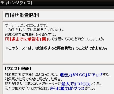 2011y06m27d_062024203.jpg