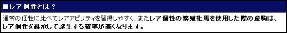 2011y07m01d_183938359.jpg