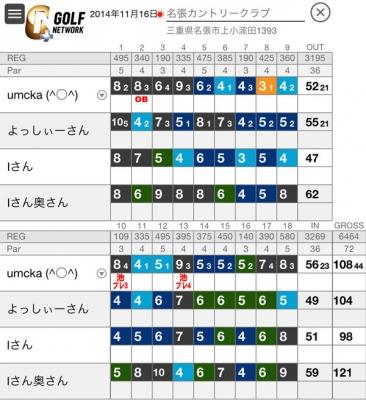 20141116.jpg
