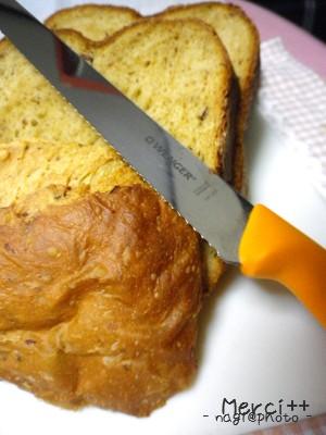 ウェンガーブレッドナイフ