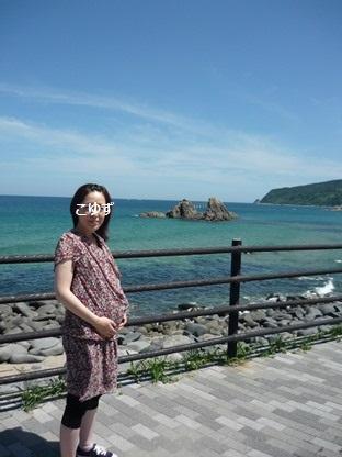 糸島こゆず