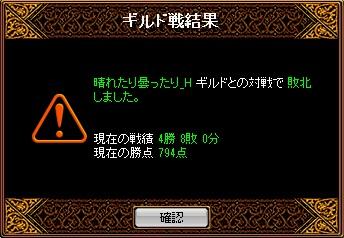 RedStone 11.12.21[02]