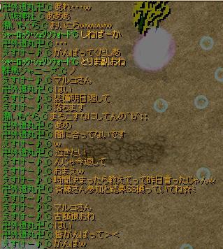 RedStone 11.12.21[00]