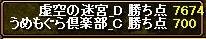 RedStone 12.04.25[00]2