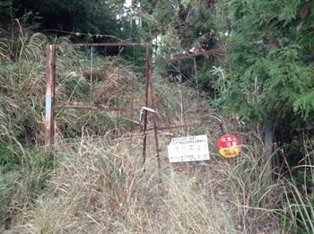 高畑山パラグライダー場入口
