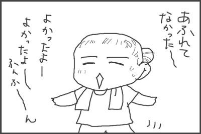 10081809.jpg