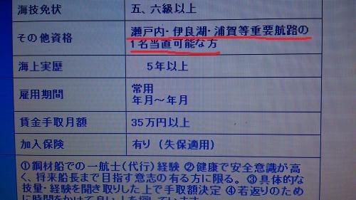 DSC_0018_convert_20120502050724.jpg