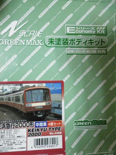 IMGP0608_convert_20101129205642.jpg