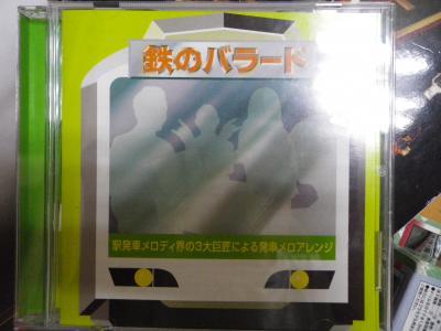 IMGP0611_convert_20101129205839.jpg
