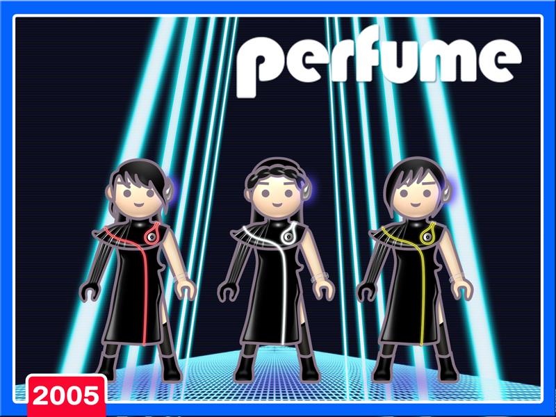 Perfumeイラスト_リニアモーターガール×プレイモービル