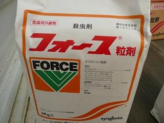 殺虫剤フォース