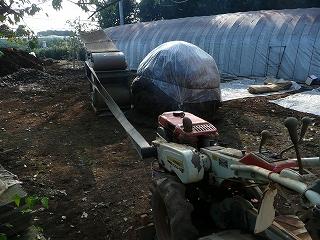 ベルトと耕運機と脱粒機