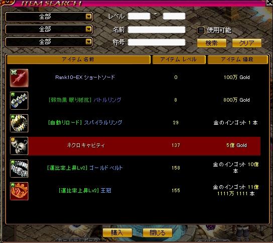 RedStone 11.11.05[01]