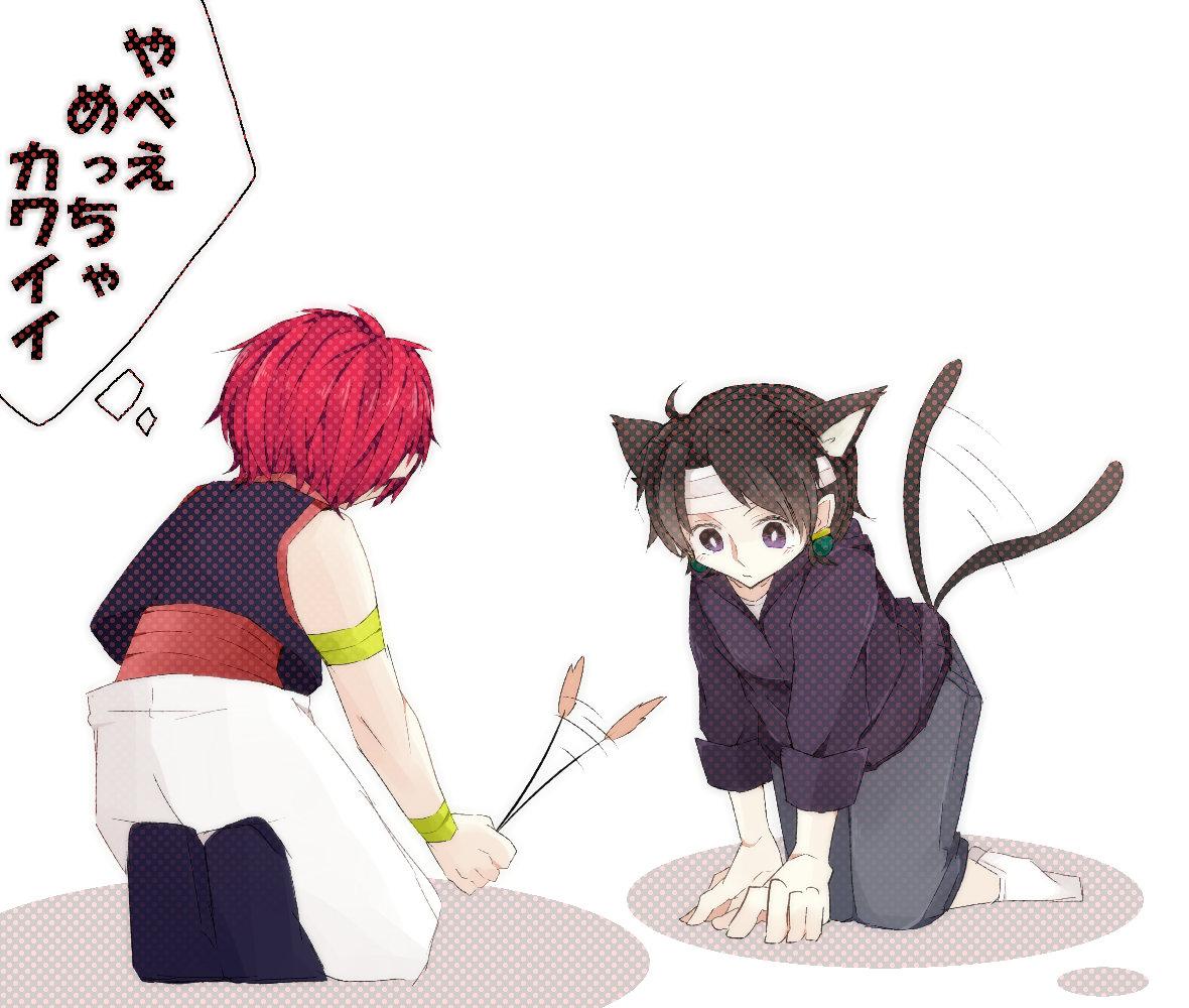 猫の日ヒソクロ