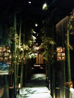 竹やぶの中へ。