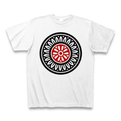 一筒(イーピン) Tシャツ(ホワイト)