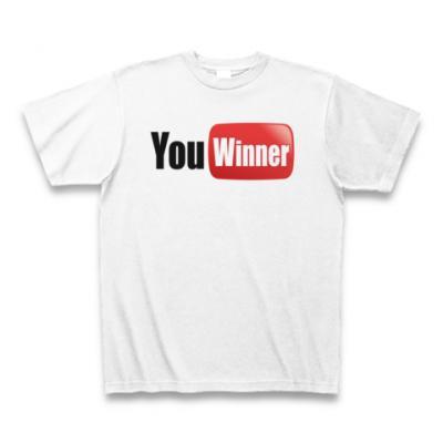 You Winner Tシャツ(ホワイト)