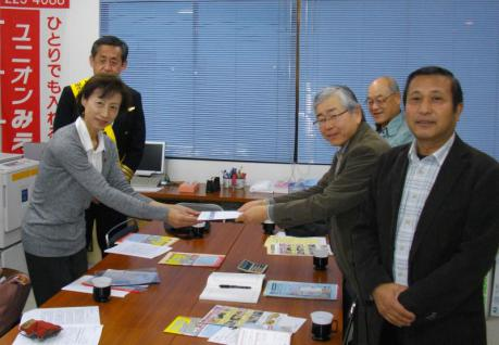 JAL(日本航空)の不当解雇撤回闘争を支援します!