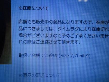 DSC03796_201312272244006b6.jpg