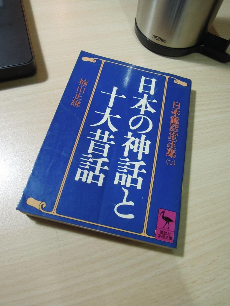 DSCN7896.jpg