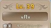 Maple130223_190649.jpg
