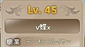 Maple130223_190657.jpg