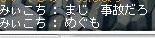 Maple130227_002415.jpg