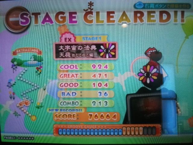 DSCF2220.jpg