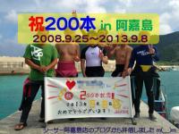 2013_09_08_DDDD_04.jpg