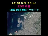 2013_10_12_A_00.jpg