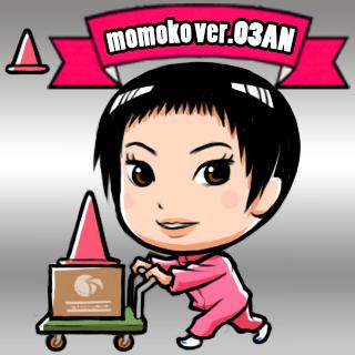 momokoman04.jpg