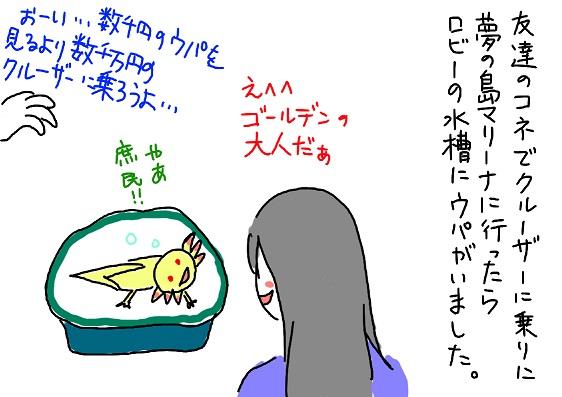 20091104kuruza_fc2.jpg