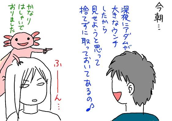 20091203fun_fc2.jpg