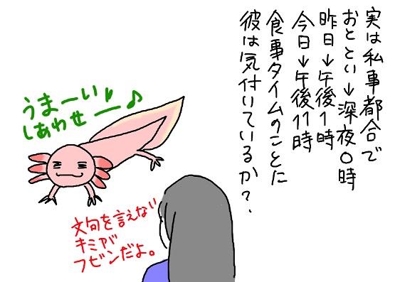20100113sijitugou_fc2.jpg