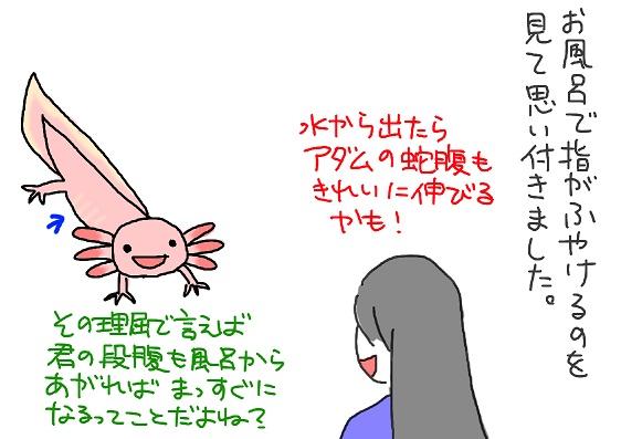 20100412jabara_fc2.jpg