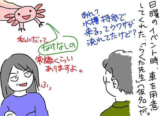 20100601jeep_fc2.jpg